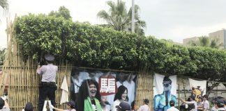 原民凱道抗議