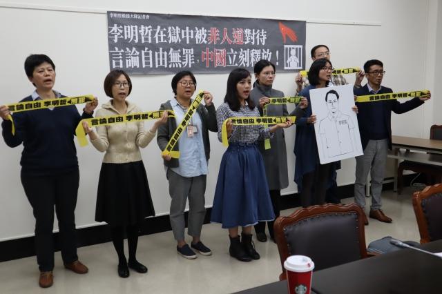 中国 非人道